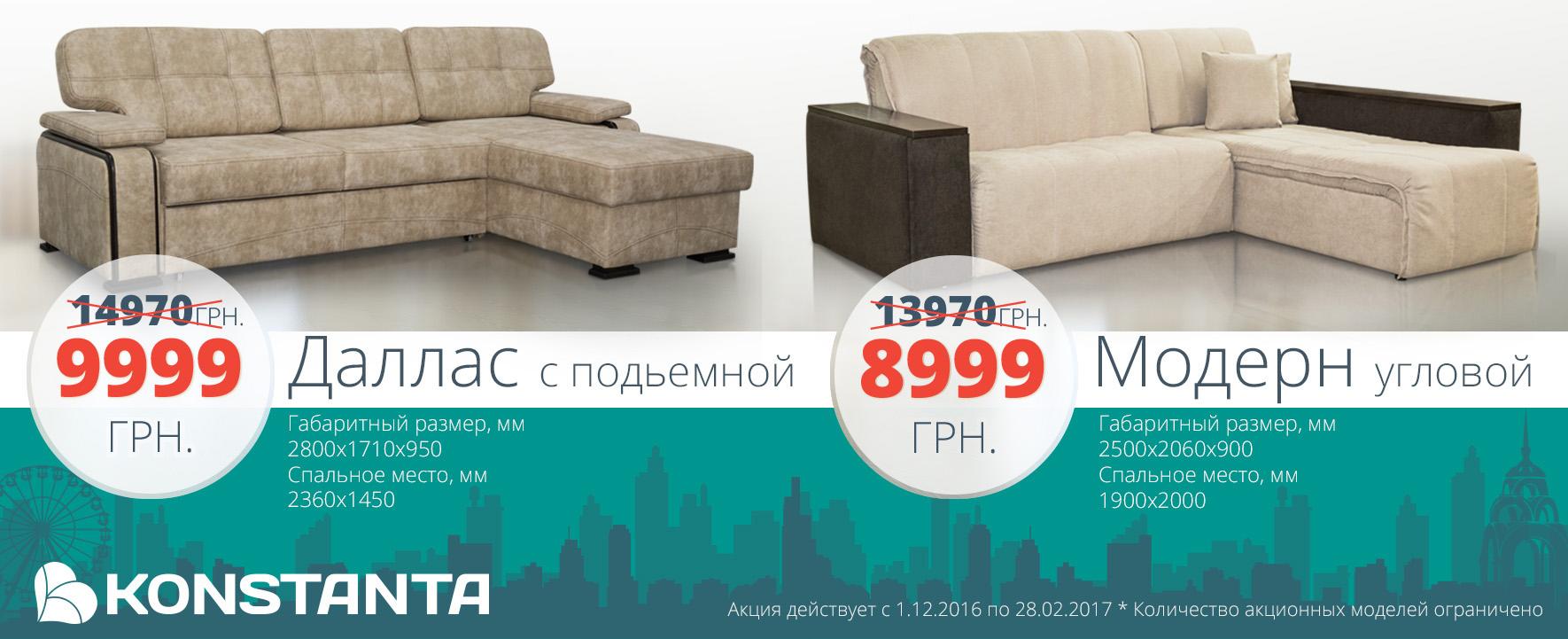 Мебельная Фабрика Диваны В Москве